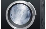 Как выбрать лучшую стиральную машину Bosch