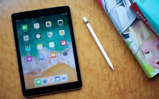 Обзор планшета Apple iPad 9.7 (2018). Плюсы и минусы модели.