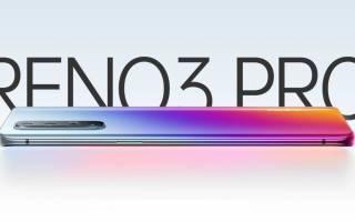 Полный обзор смартфона Oppo Reno3: достоинства, недостатки, стоимость, параметры