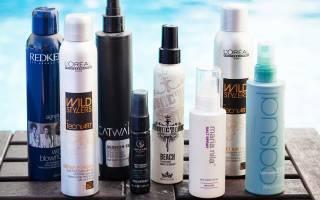 Качественные солевые спреи для волос — 2020
