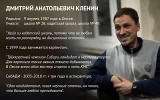 Критерии выбора картинг клуба в Омске в 2020 году