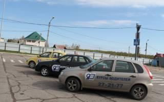 Популярные автошколы Хабаровска в 2020 году