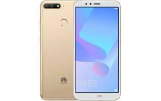 Особенности Huawei Y6 и Y6 Prime: положительные и отрицательные стороны