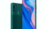 Смартфон Y9 Prime (2019), характеристики, достоинства и недостатки