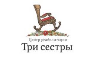 Топ-10 лучших клиник для восстановления после инсульта в Санкт-Петербурге на 019 год