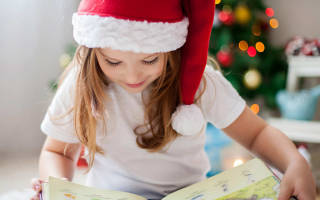 Лучшие новогодние и рождественские книги для детей