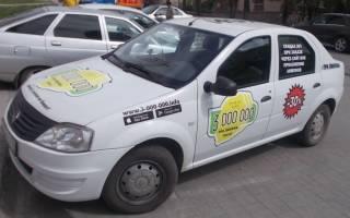 Рейтинг служб такси Екатеринбурга на 2020 год
