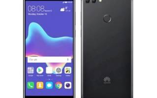 Смартфон Huawei Y9 (2018) — о плюсах и минусах