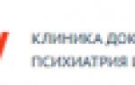 Лучшие психиатрические клиники в Санкт-Петербурге в 2020 году, с адресами, телефонами, ценами