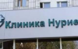 Рейтинг лучших клиник ЭКО Казани с отзывами и положительными результатами
