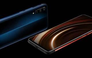 Смартфон Vivo iQOO Neo: достоинства и недостатки. Как выбрать модель.