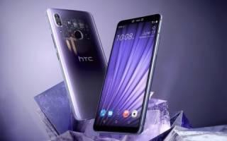 Обзор смартфона HTC U19e со всеми характеристиками — брать или не т