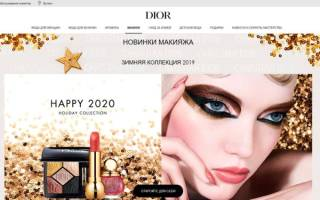 Рейтинг лучших брендов азиатской косметики на 2020 год