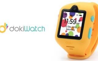Детские умные часы DokiWatch – подробные характеристики, отзывы, плюсы и минусы