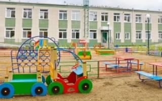 Лучшие детские сады Екатеринбурга на 2020 год с описанием.