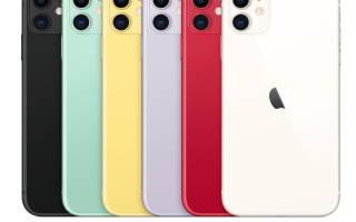 Обзор смартфона Apple iPhone 11 — плюсы и минусы
