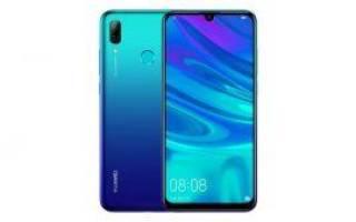 Полный обзор смартфона Huawei P smart 2020