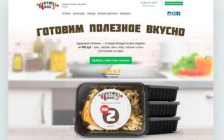 Как выбрать лучшую службу доставки здоровой еды для похудения в Самаре на 2020 год