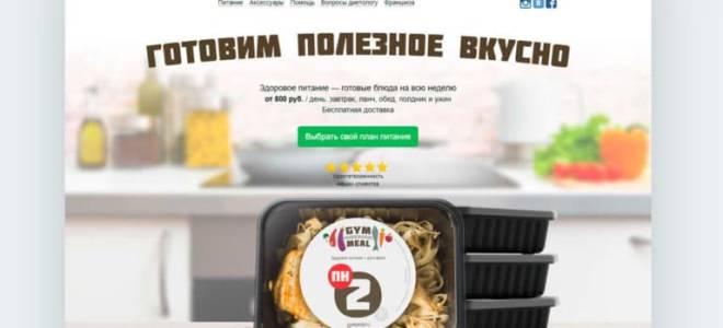 Лучшие службы доставки здоровой еды для похудения в Челябинске на 2020 год. Обзор достоинств и недостатков