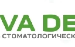 Обзор лучших платных детских стоматологий в Казани