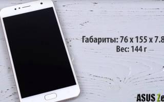 Обзор телефона ASUS ZenFone Live ZB553KL 16Gb — плюсы и минусы