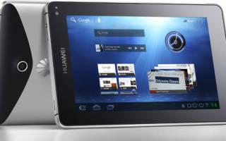 Основные характеристики Huawei MatePad Pro, достоинства и недостатки отражены в полном обзоре