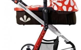 Детская коляска Cosatto Giggle 2 2 в 1 — подробные характеристики, отзывы, плюсы и минусы