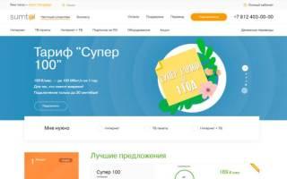 Рейтинг интернет провайдеров Санкт-Петербурга 2020, с преимуществами и недостатками