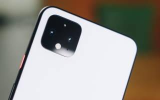 Смартфон Google Pixel 4 XL – достоинства и недостатки, цена