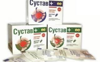 С помощью каких препаратов можно избавиться от боли в суставах