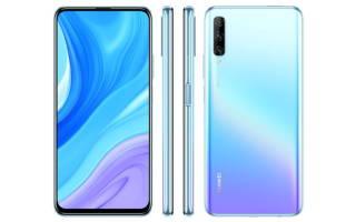 Полный обзор смартфона Huawei Y9s с плюсами и минусами
