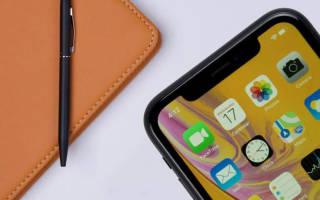 Обзор смартфона Apple iPhone XR — плюсы и минусы