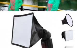 Лучшие софтбоксы для фотостудии