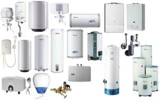 Обзор лучших водонагревателей Electrolux 2020 года. На что обратить внимание при выборе водонагревателя