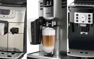 Лучшие среди кофемашин компании Siemens.