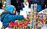Конференц-залы Челябинска: лучшие в 2020 году