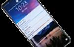 Смартфон Huawei Mate 30 Lite – достоинства и недостатки. Глубокий обзор и подробные комментарии плюсов и минусов