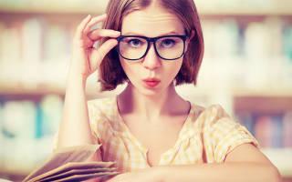 Как выбрать лучшие очки для зрения