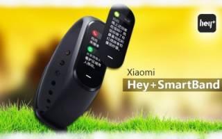 Обзор умного браслета Xiaomi Hey Plus