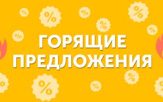 Лучшие маникюрные и педикюрные салоны Волгограда в 2020 году