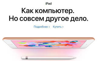 Обзор планшета Apple iPad Pro 12.9 (2018), достоинства и недостатки.